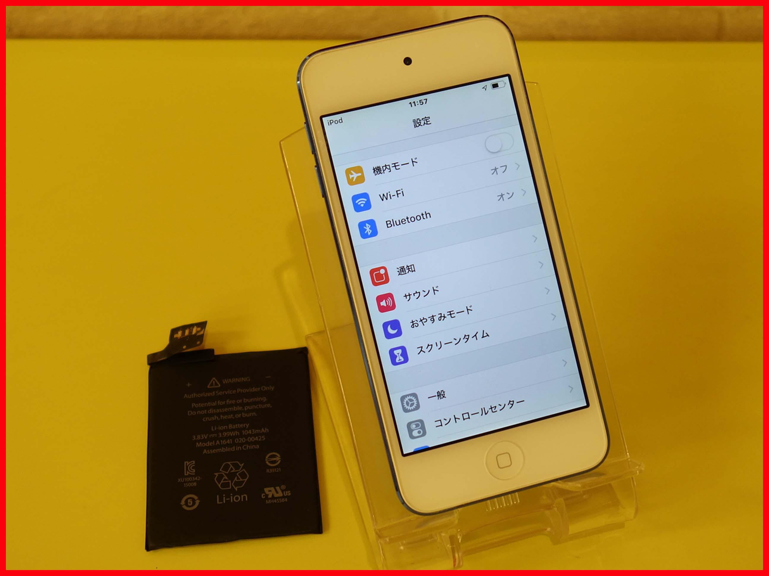 電池の持ちが悪い iPod Touch6のバッテリー交換の修理で名古屋市よりY様のご来店!
