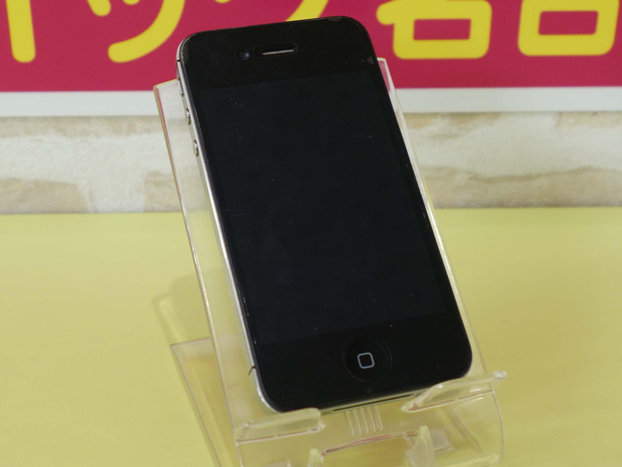 4年前にお手洗いで水没したiPhone4s 水没修理に半田市よりご来店!アイフォン修理のクイック名古屋