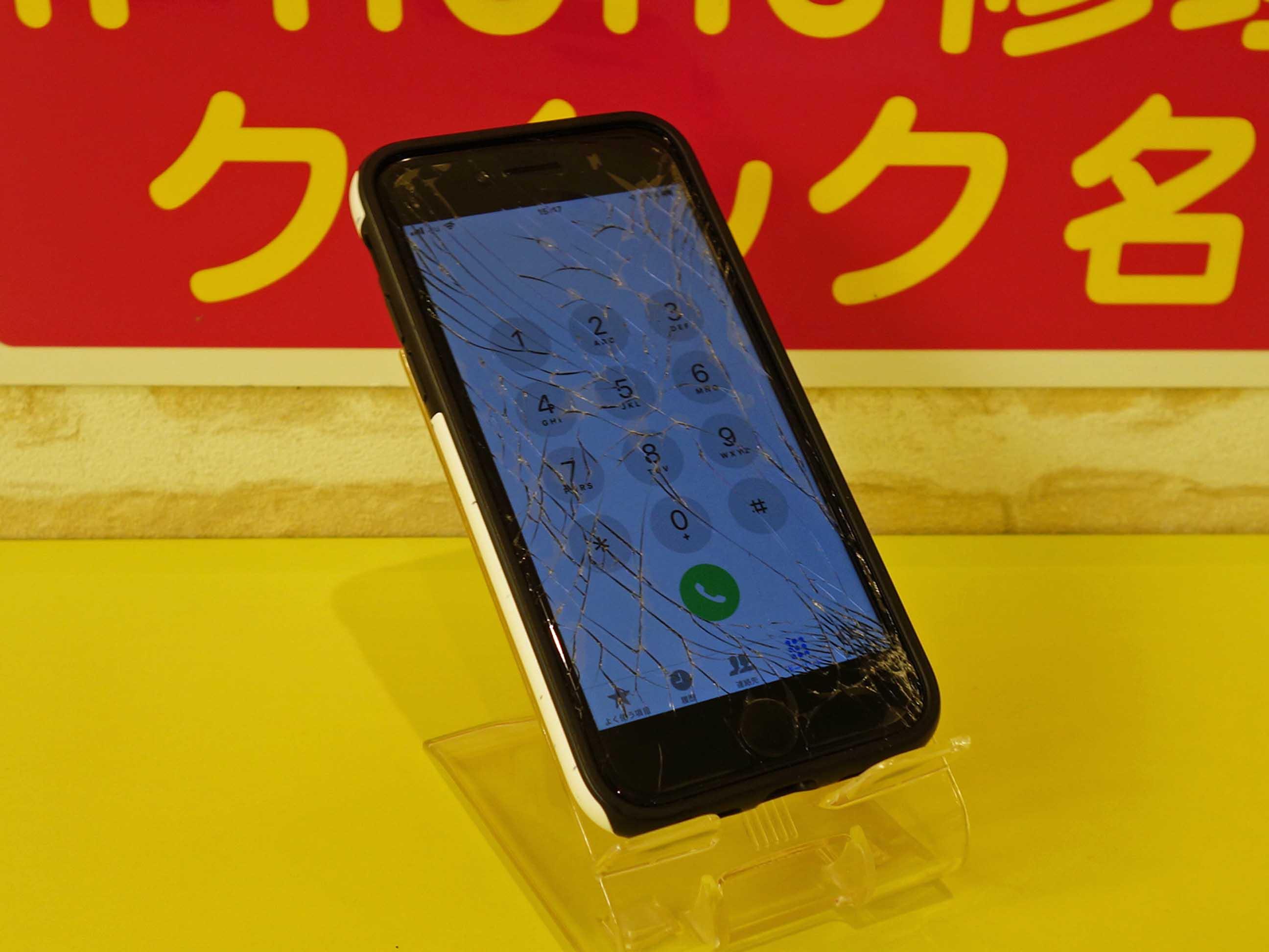 画面割れ iPhone 7 ガラス割れ修理に春日井市よりご来店!アイフォン修理のクイック