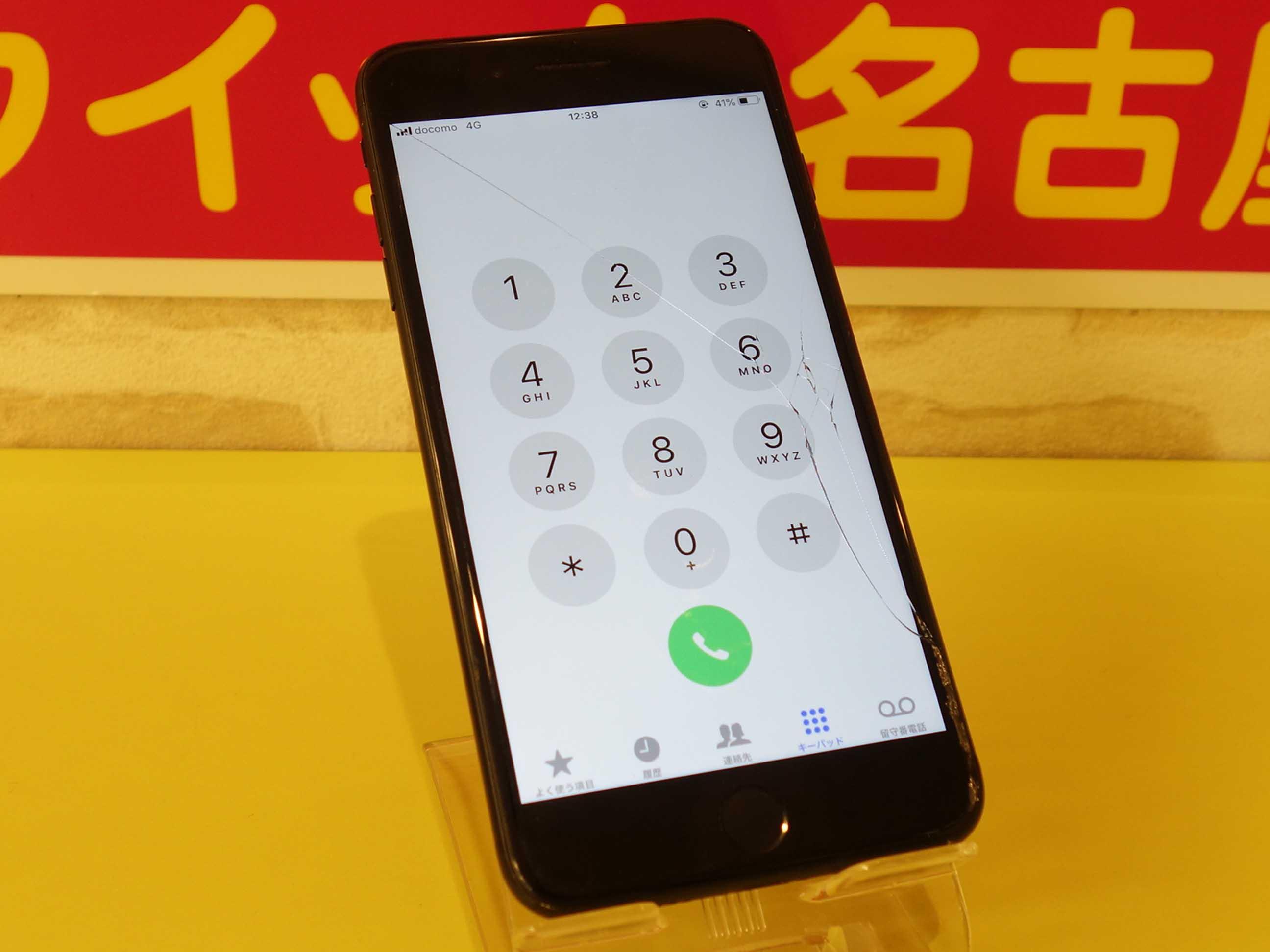iPhone 7Plusのガラス割れ修理に名古屋市よりご来店!アイフォン修理のクイック名古屋