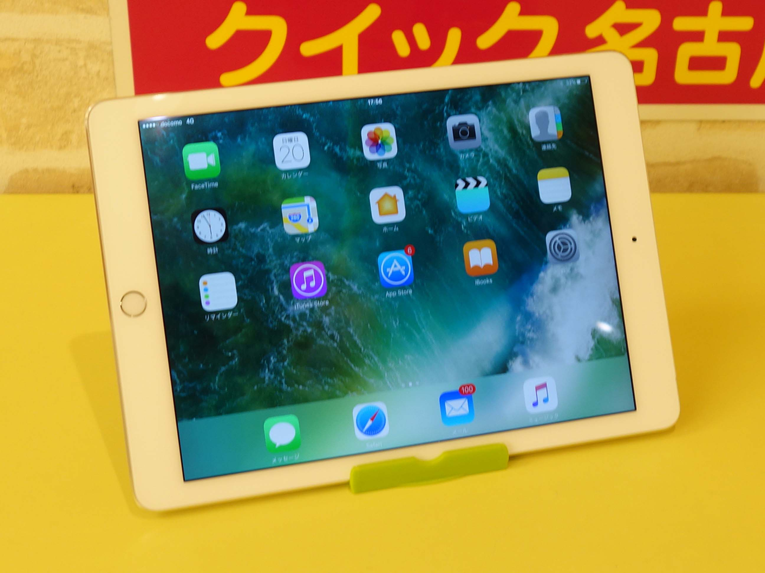 iPad Air2のバッテリー交換の修理で名古屋市よりご来店です!アイパッド修理のクイック名古屋