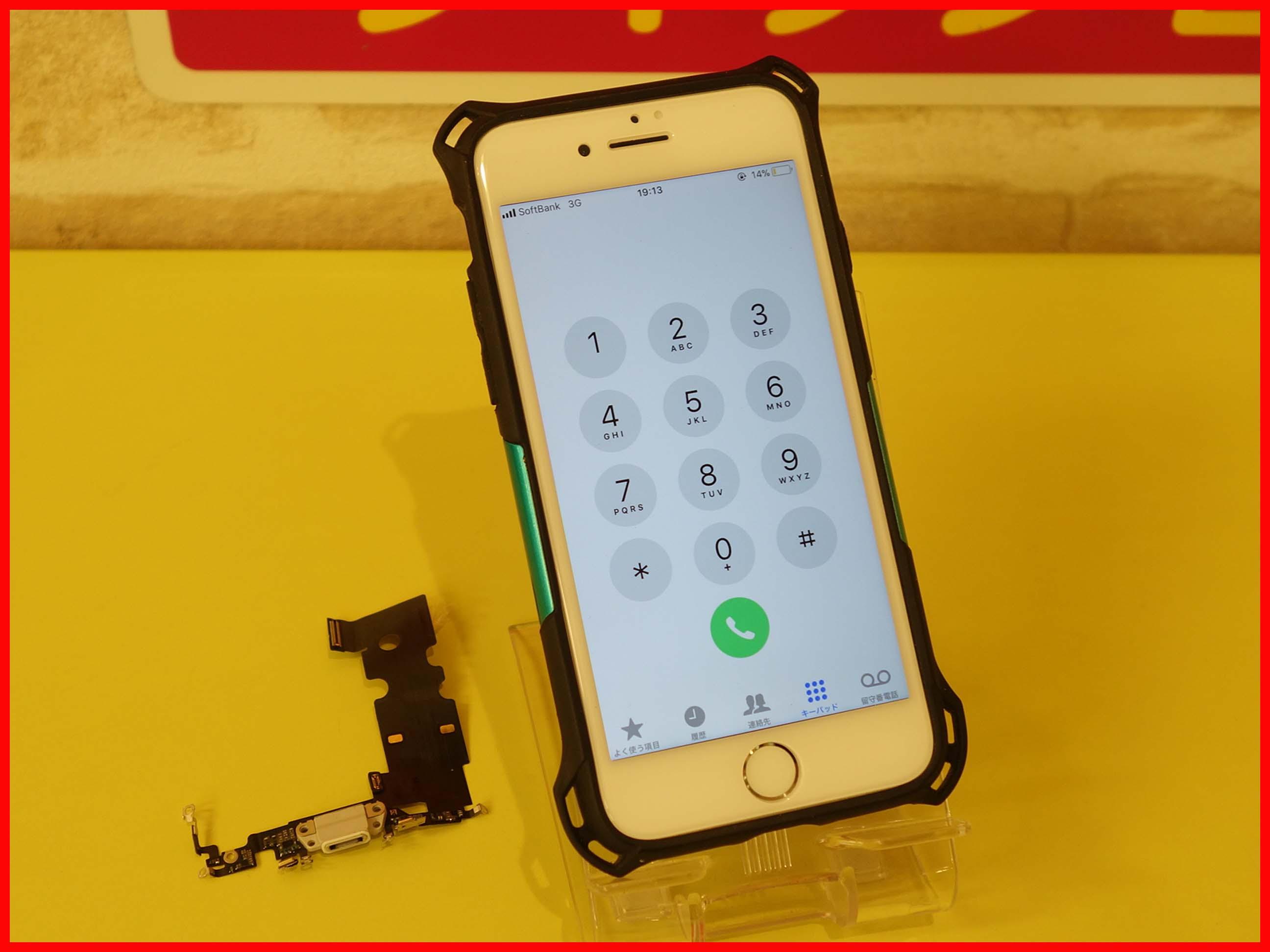 名古屋 同業者様の代行修理 充電出来ないiPhone8のドックコネクター修理 アイフォン修理のクイック名古屋