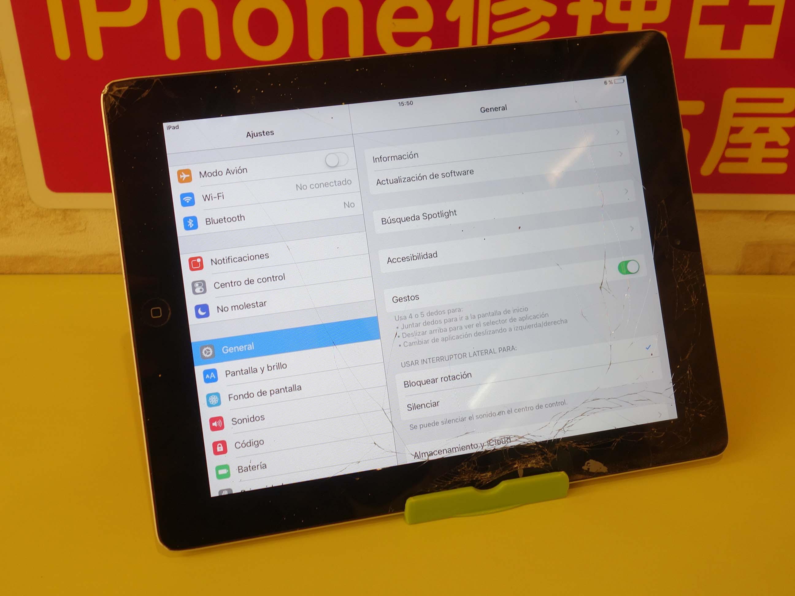 ガラス割れ 充電出来ない 常滑市 iPad2 画面割れ ドック修理でご来店!アイパッド修理もクイック名古屋