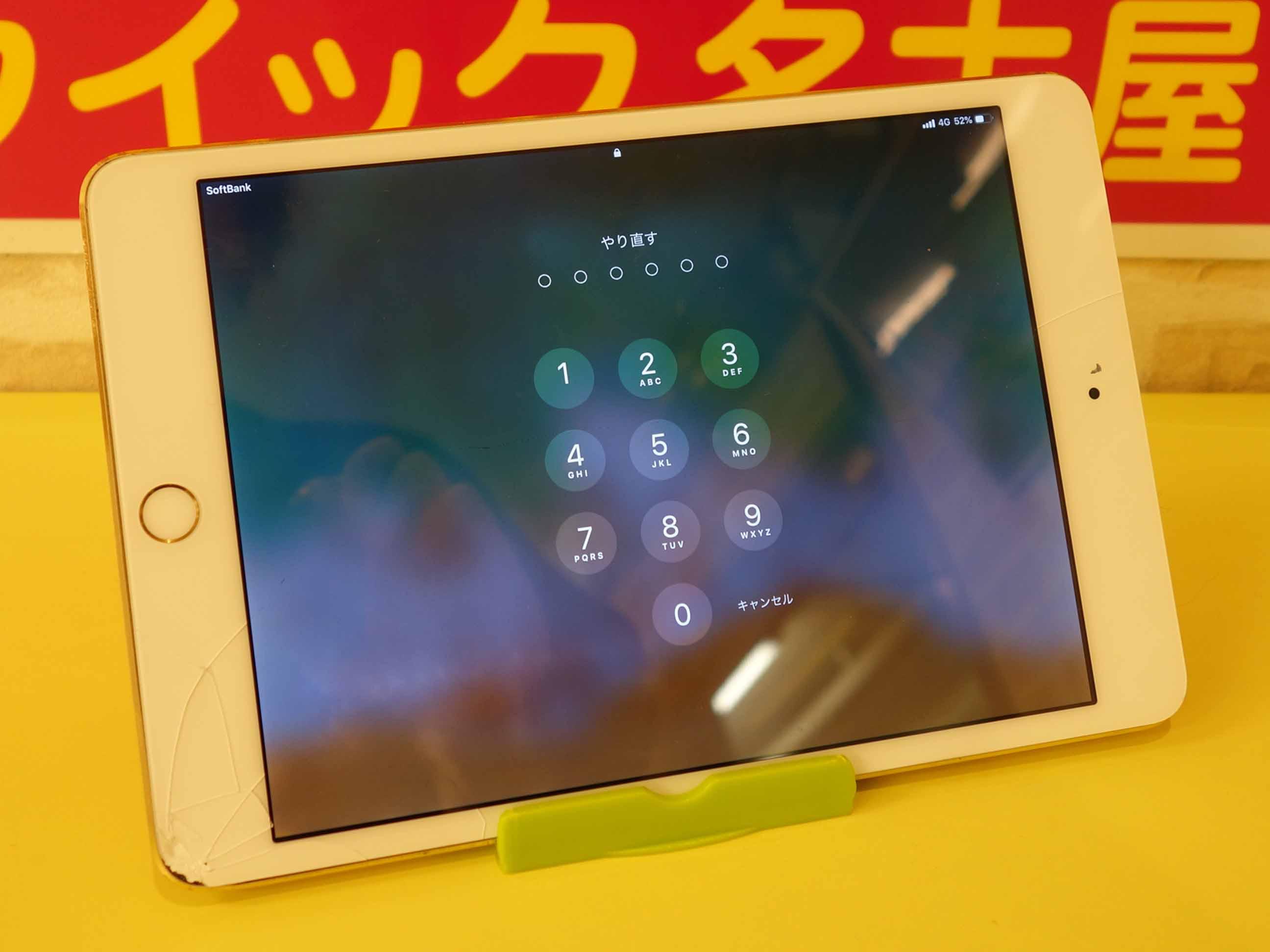 iPadmini4の液晶交換修理に名古屋市内よりご来店!アイパッド修理もクイック名古屋