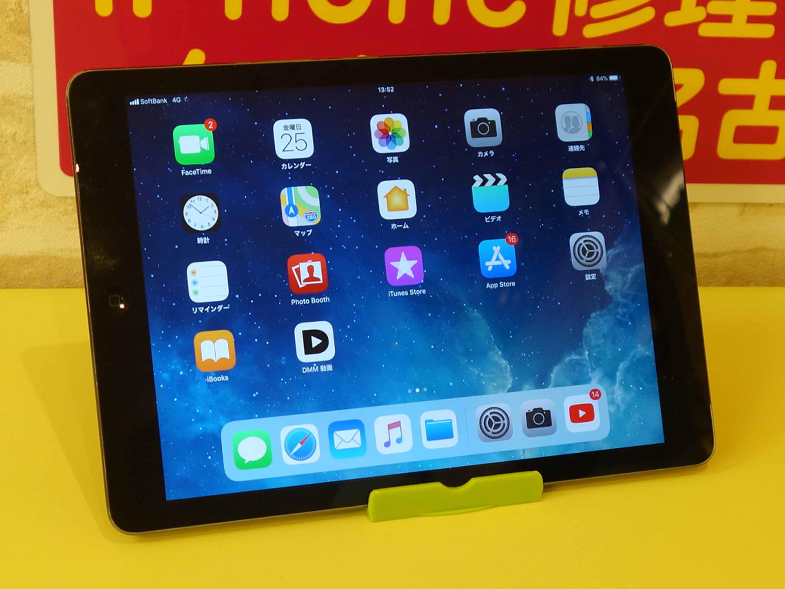 同業者様の修理代行 名古屋市 iPad Air1 ガラス割れ即日修理 アイパッド修理のクイック名古屋