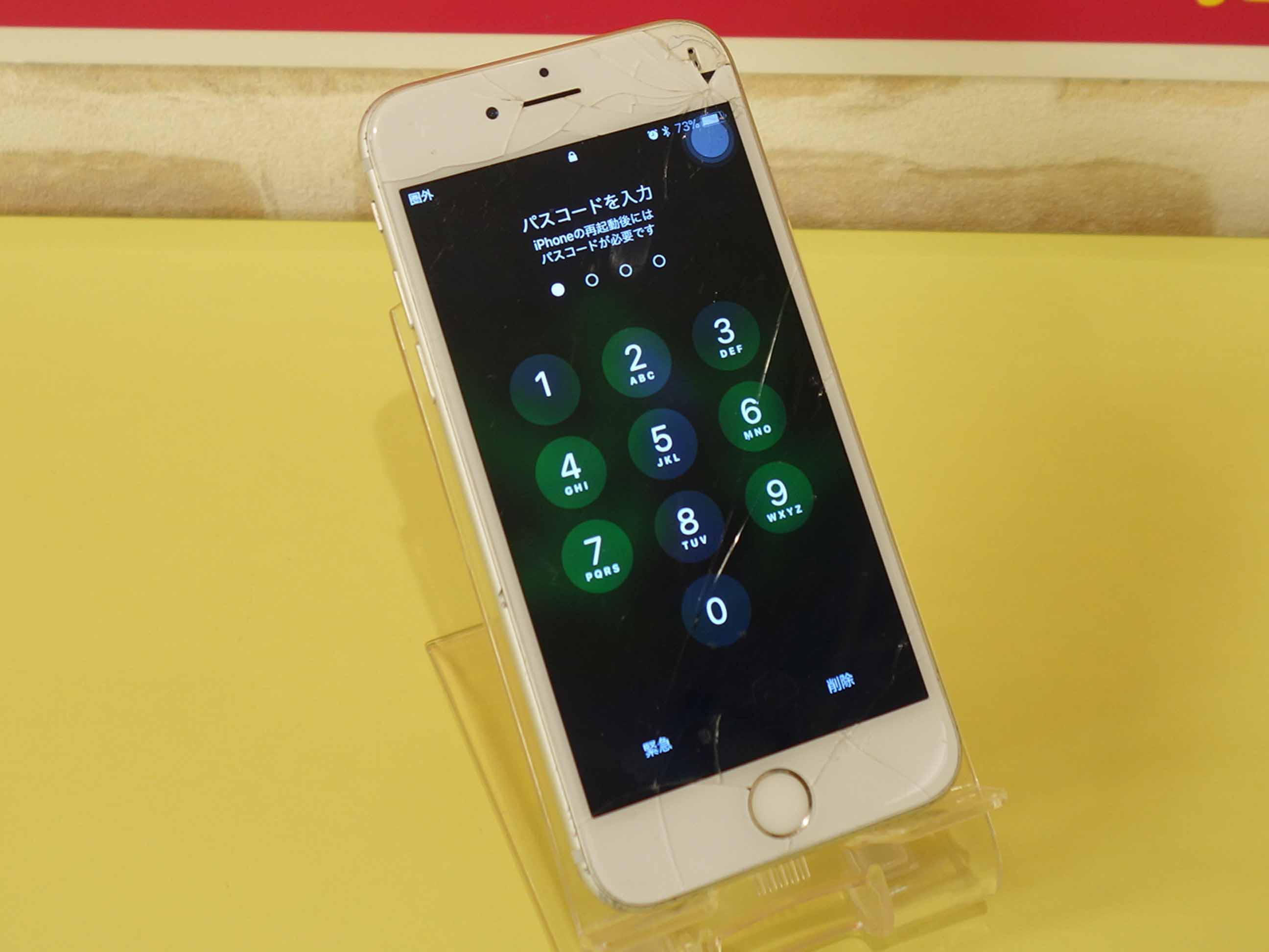 iPhone6sの液晶交換修理であま市からご来店 アイフォン修理のクイック名古屋