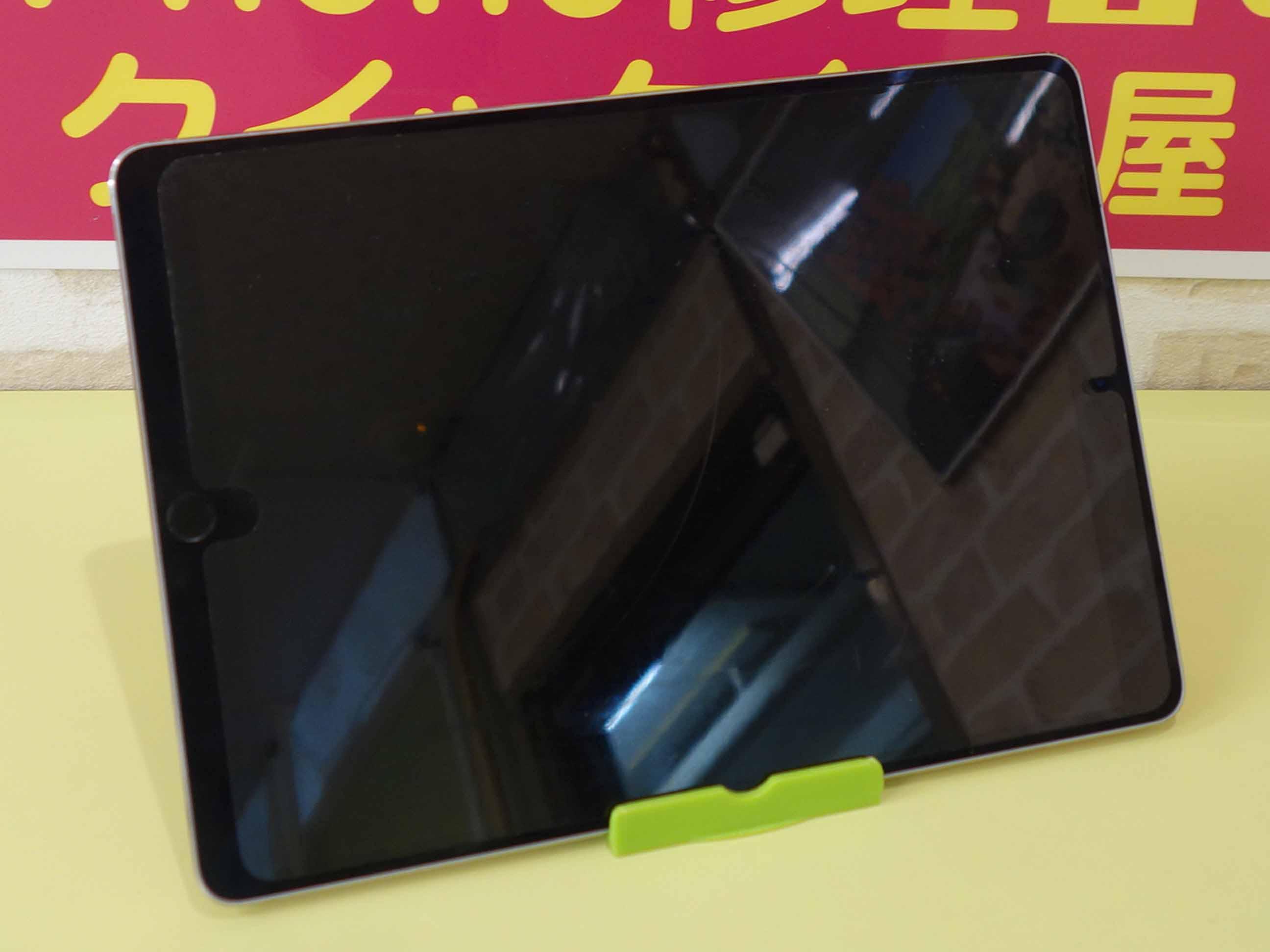 iPadPro10.5のドックコネクター交換修理に豊田市よりご来店!アイパッド修理もクイック名古屋