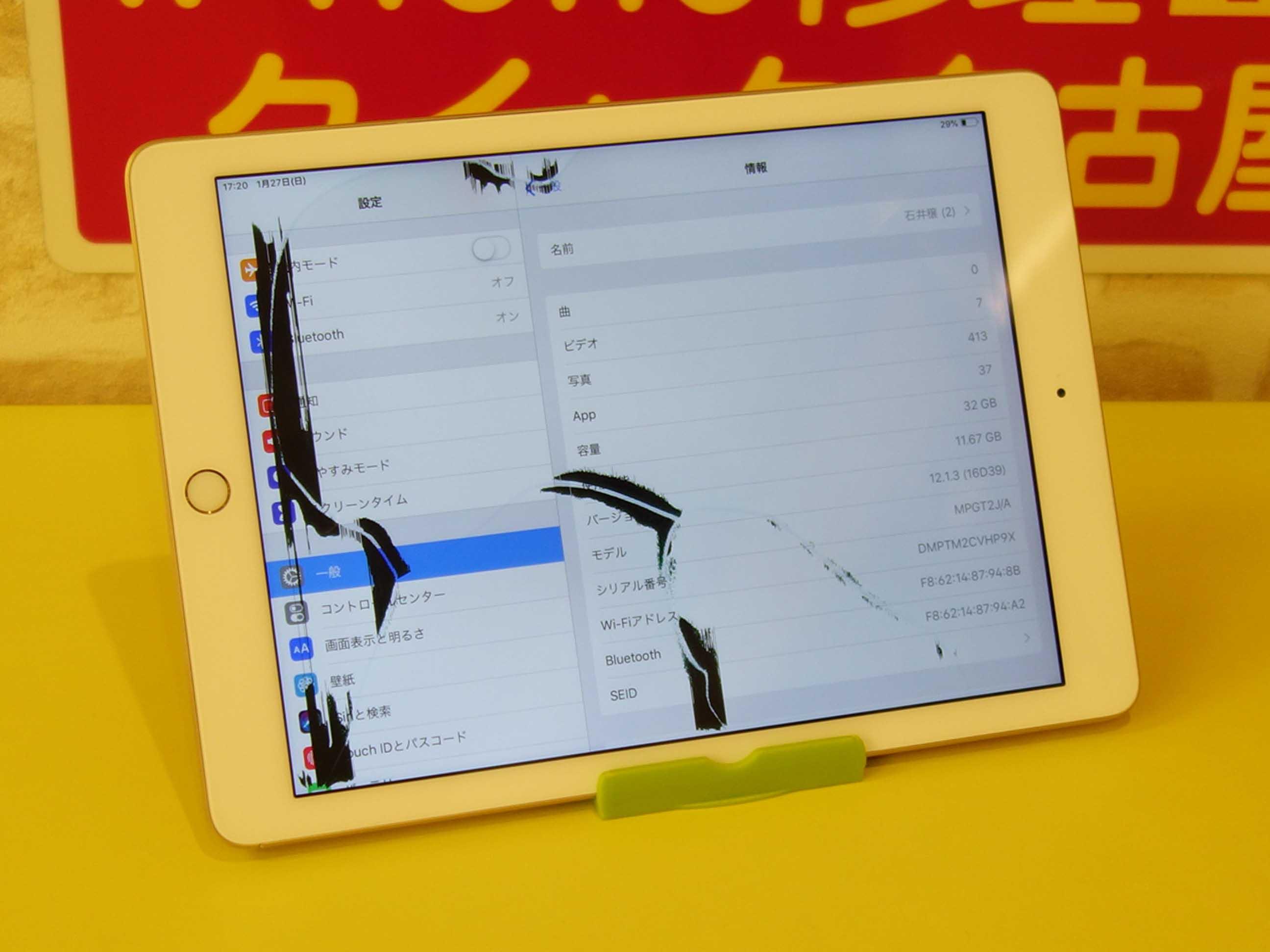 iPad5の液晶交換修理で名古屋市内よりご来店 アイパッド修理のクイック名古屋