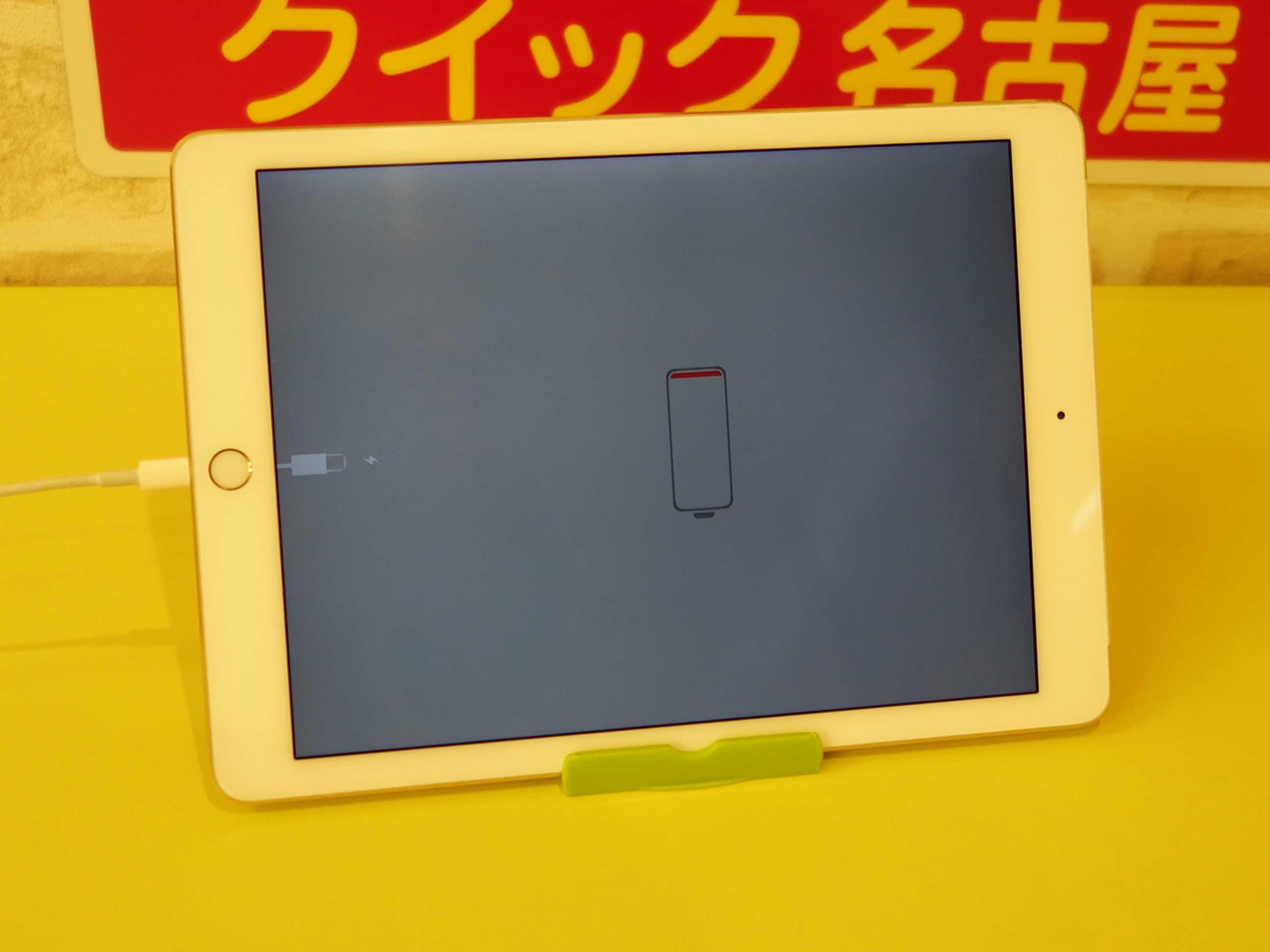 一宮市 iPad Air2 充電出来なくなりご来店~♪ アイパッド修理のクイック名古屋