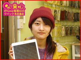 iPad6のガラス換修理に名古屋市内よりご来店!アイパッド修理もクイック名古屋