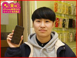☆名古屋市 iPhone7 ガラス割れ 交換修理 アイフォン修理のクイック名古屋