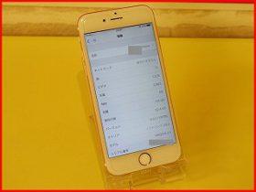 同業者様の修理代行 iPhone6S 電源不良基板修理 データ無事でした~笑 アイフォン修理のクイック名古屋