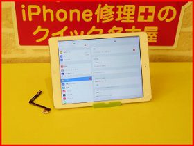 同業者様の修理代行 iPad Air1 ドックコネクター交換修理 アイパッド修理のクイック名古屋