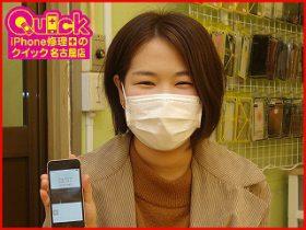 ☆知立市 iPhoneSE 水没オーバーホール修理 アイフォン修理のクイック名古屋