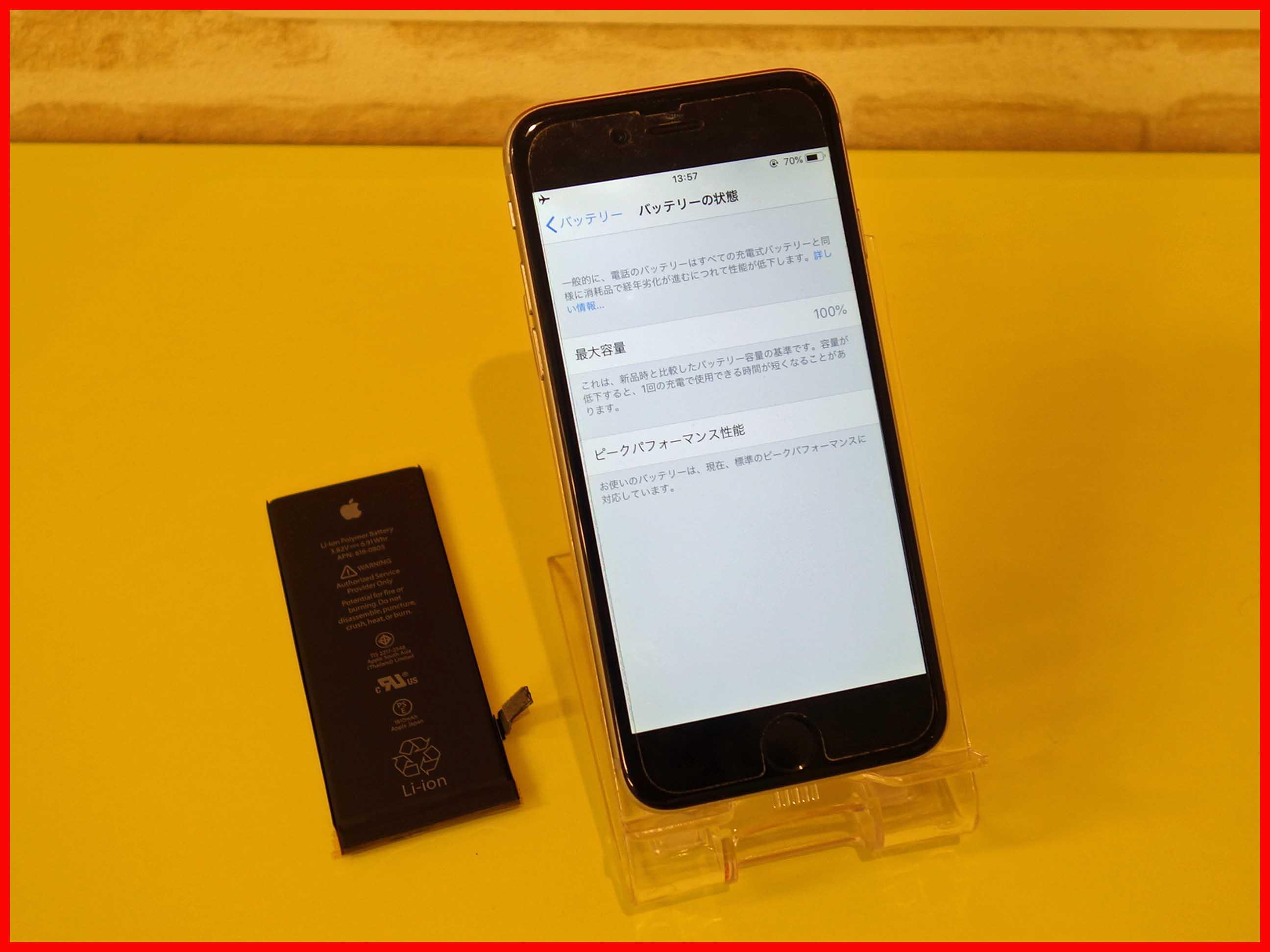 iPhone6のバッテリー交換 名古屋市よりご来店 アイフォン修理のクイック名古屋
