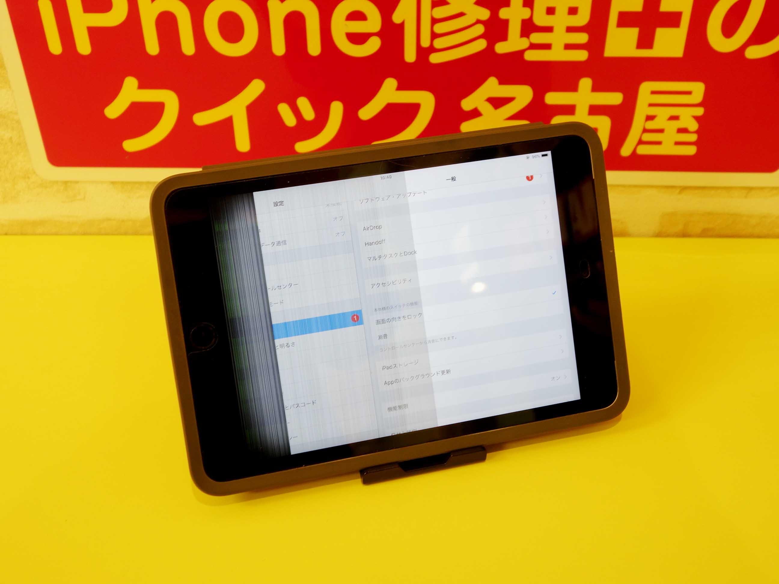 iPadmini3の液晶交換修理に名古屋市内よりご来店!アイフォン修理のクイック名古屋
