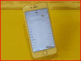 春日井市 電源が入らなくなったiPhone6 実は水没してました~ データ復旧のクイック名古屋