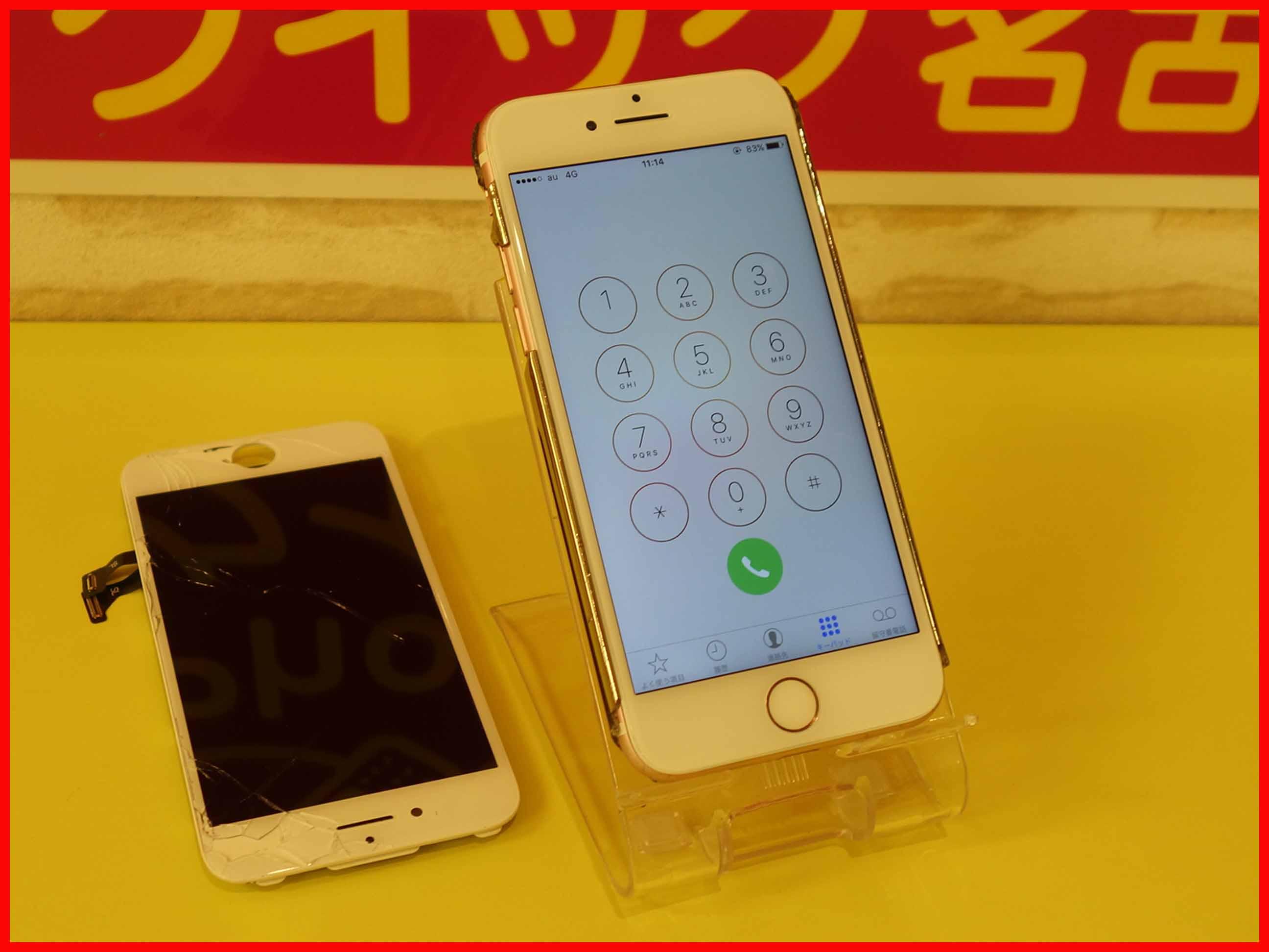 iPhone7のガラス交換修理に名古屋市内よりご来店!アイフォン修理のクイック名古屋