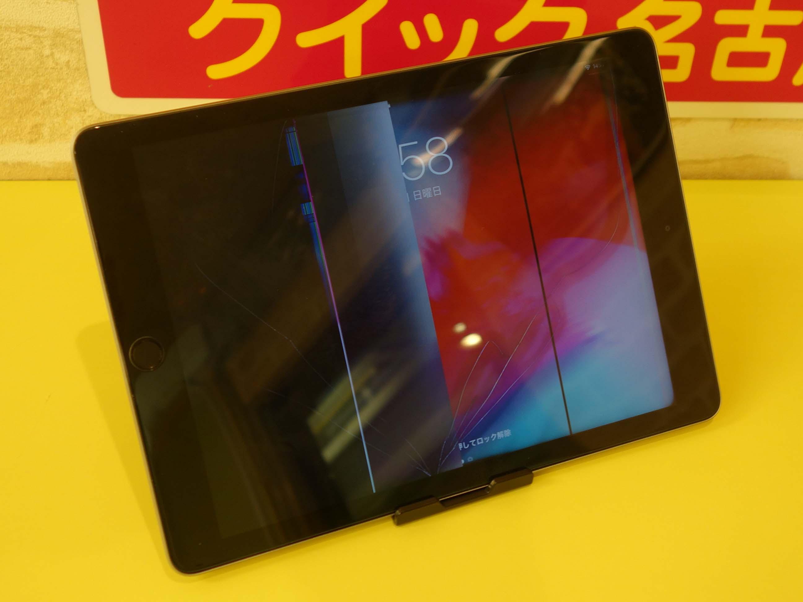 iPad6の液晶交換修理で名古屋市内からご来店!アイパッド修理のクイック名古屋