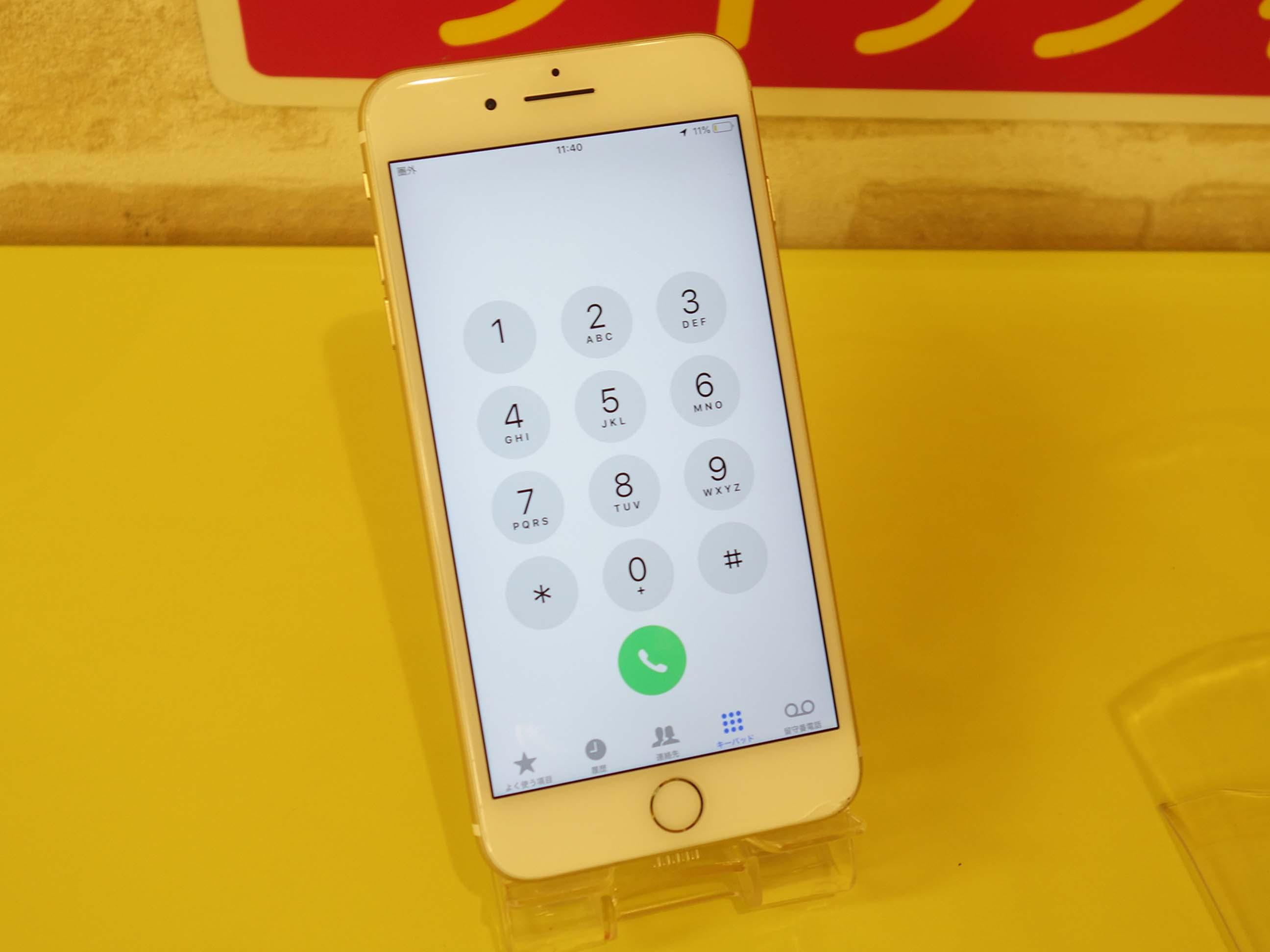 iPhone7Plusのガラス交換修理に大府市よりご来店!アイフォン修理のクイック名古屋