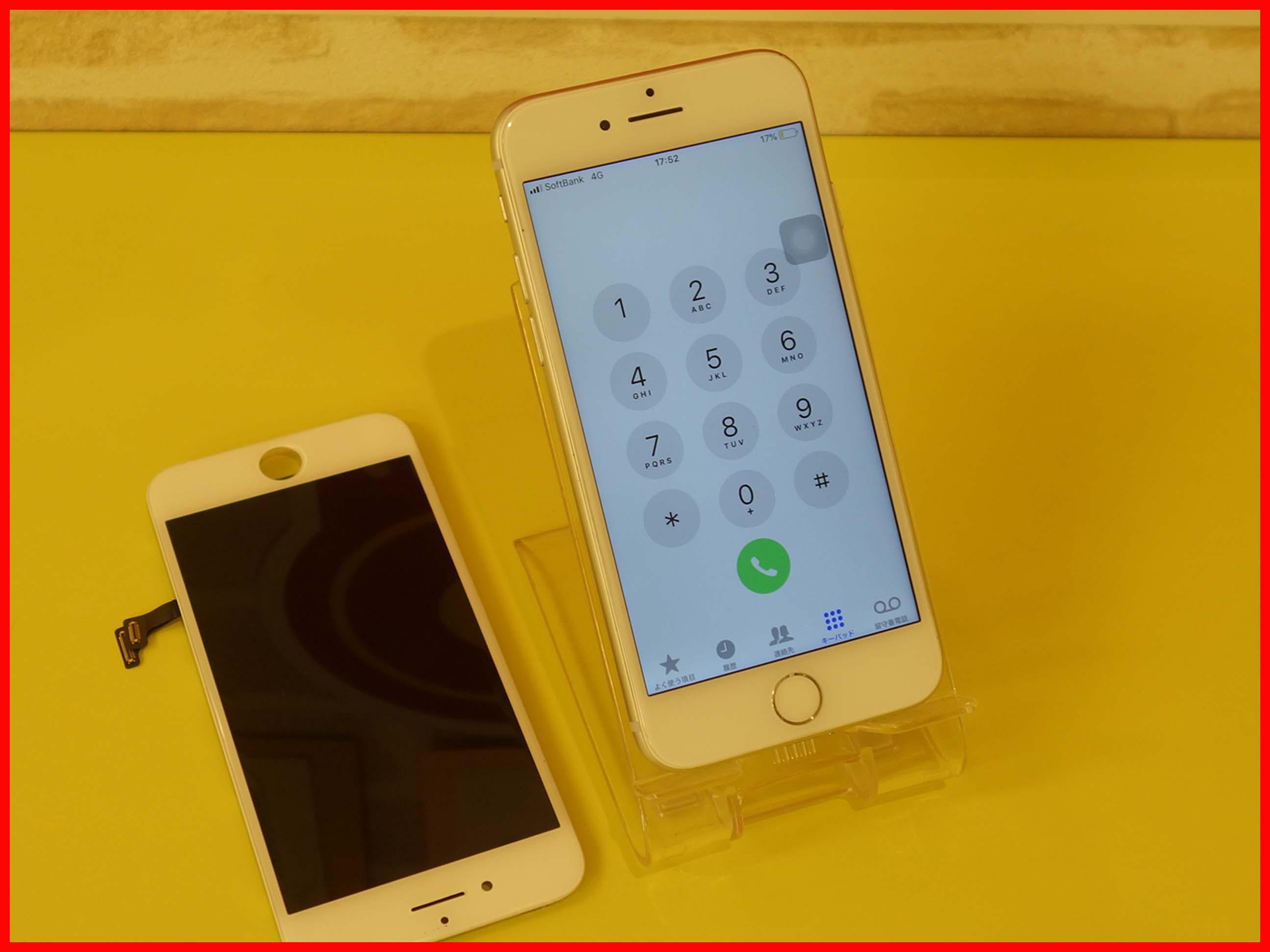 iPhone8の液晶修理に兵庫県よりご来店!アイフォン修理のクイック名古屋