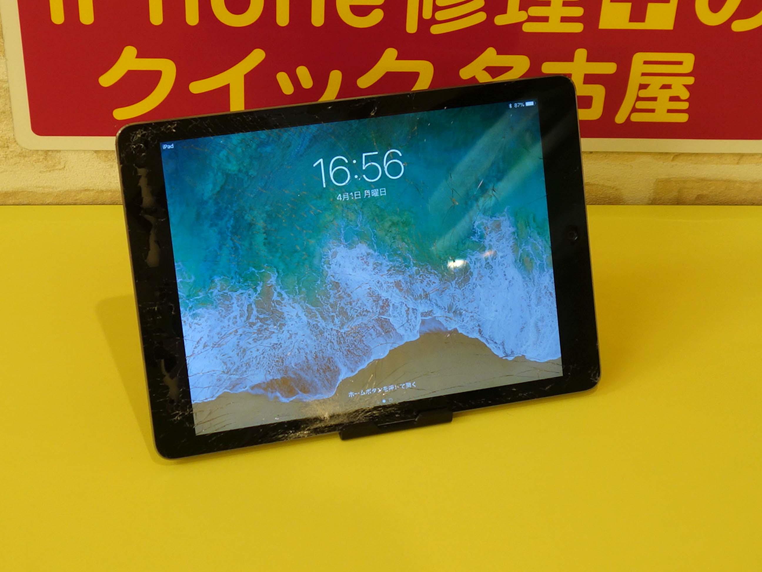 iPadAir1のガラス交換修理に岡崎市よりご来店!アイパッド修理もクイック名古屋