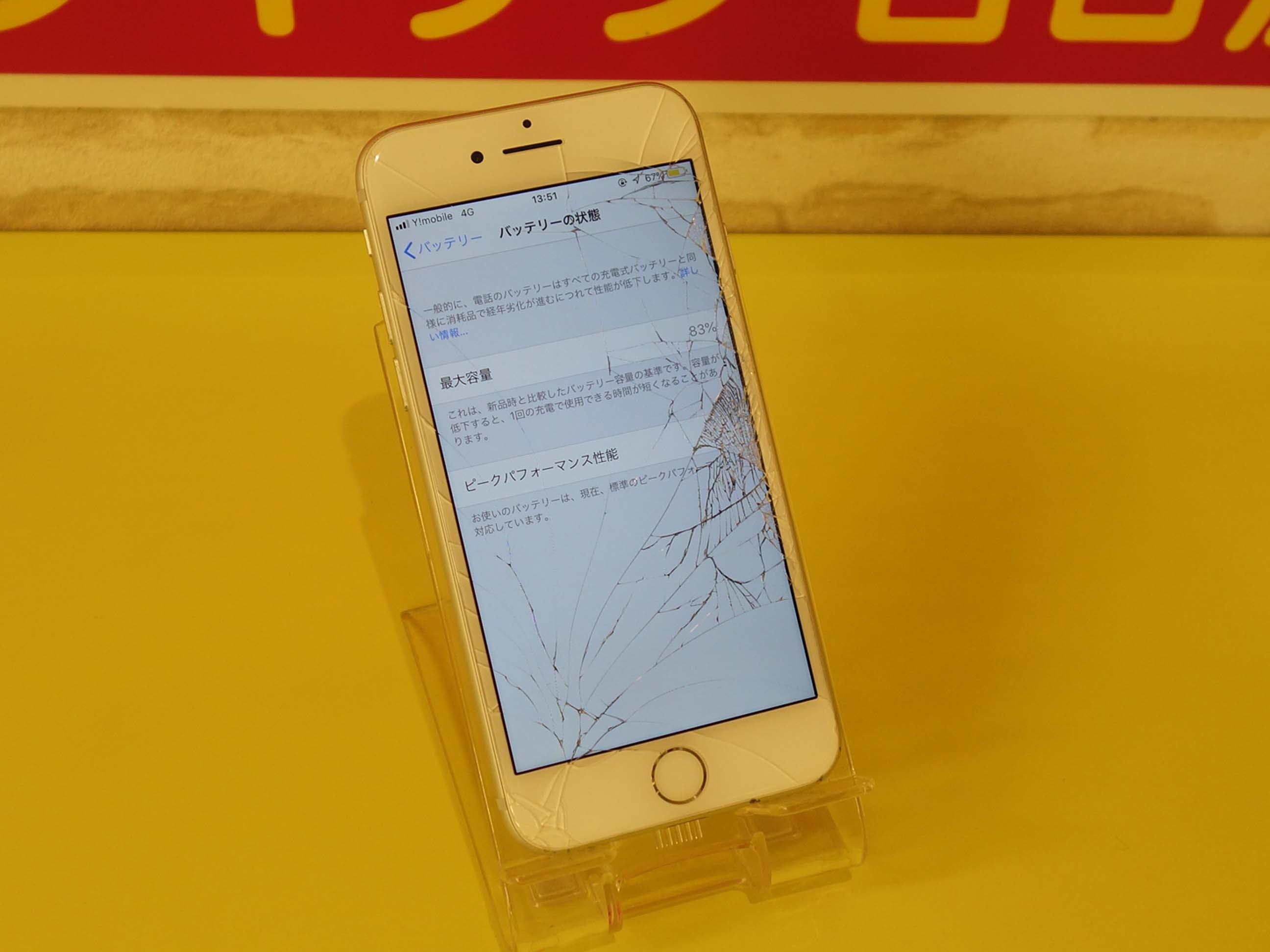 iPhone7のガラスとバッテリー交換修理で名古屋市内からご来店!アイフォン修理のクイック名古屋