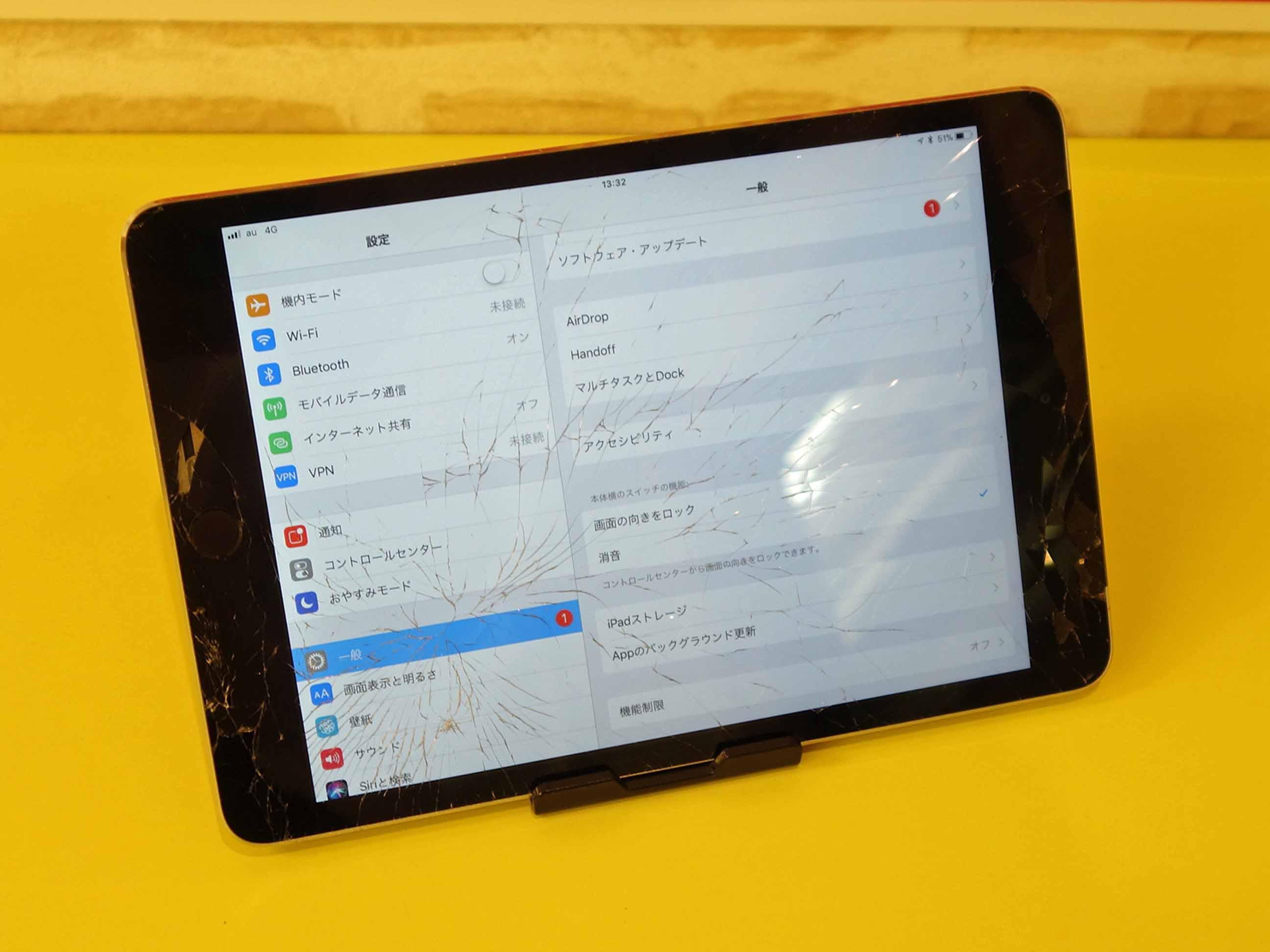 iPadmini3のガラス交換修理に長久手市よりご来店!アイフォン修理のクイック名古屋