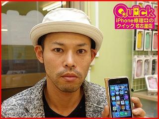☆iPhone5Cのバッテリー交換修理に名古屋市内よりご来店!アイフォン修理のクイック名古屋