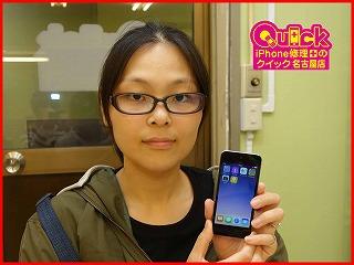☆iPod Touch5のガラス割れ修理に蟹江町よりご来店!アイポッド修理のクイック名古屋