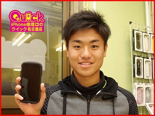 ☆iPhone8の液晶交換修理に豊田市よりご来店!アイフォン修理のクイック名古屋
