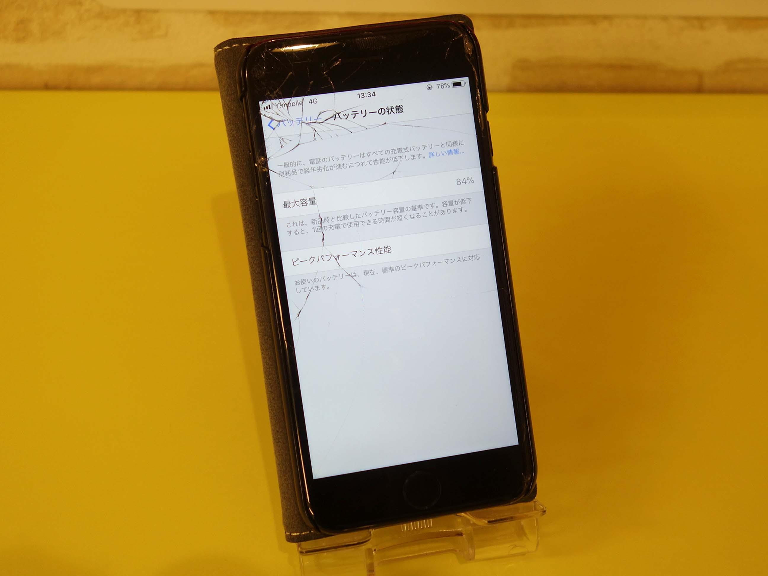 iPhone7のガラス&バッテリー交換修理に清須市からご来店!アイフォン修理のクイック名古屋
