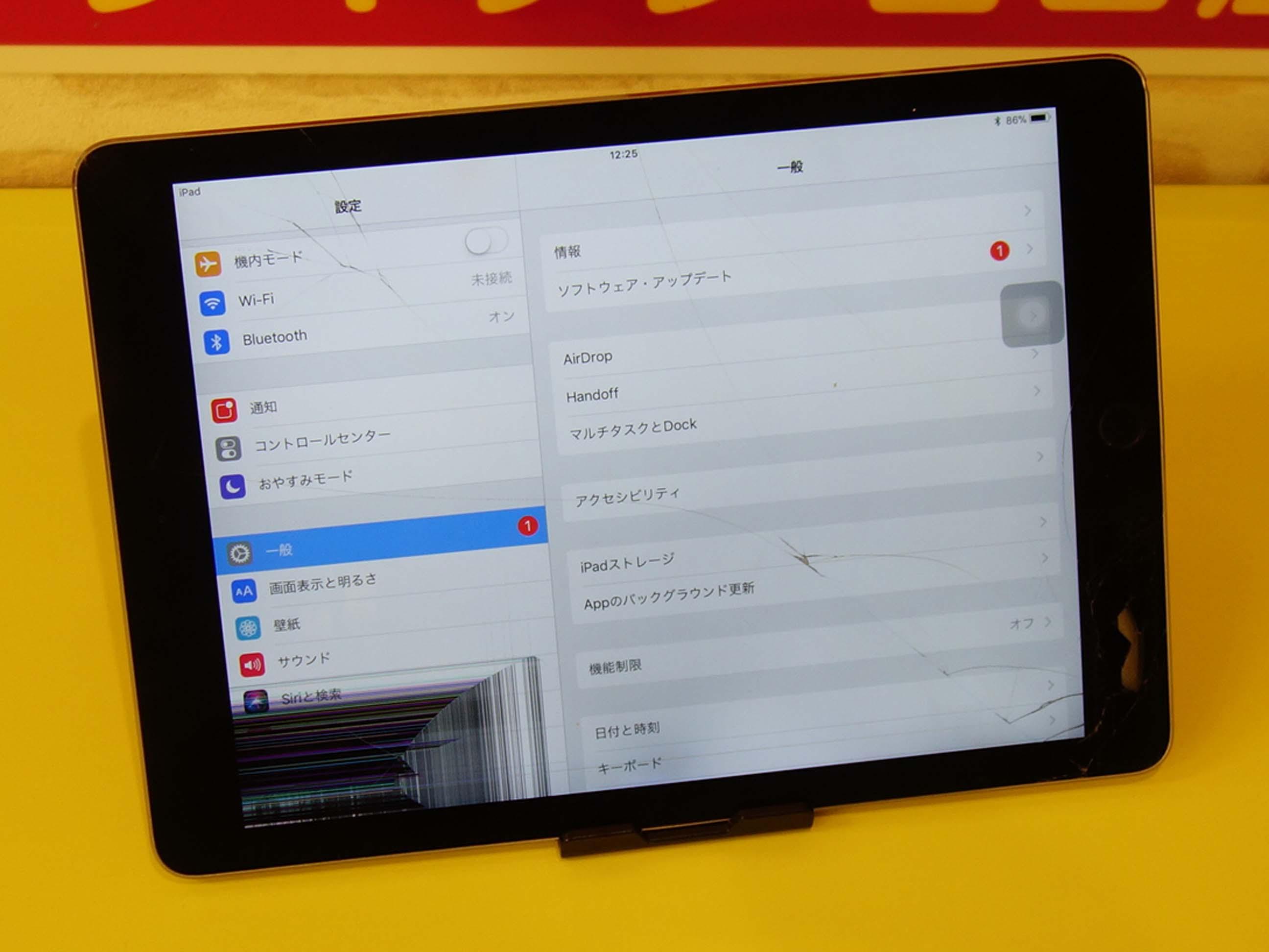 iPad Air2の液晶とバッテリー交換修理で名古屋市からご来店!アイパッド修理のクイック名古屋