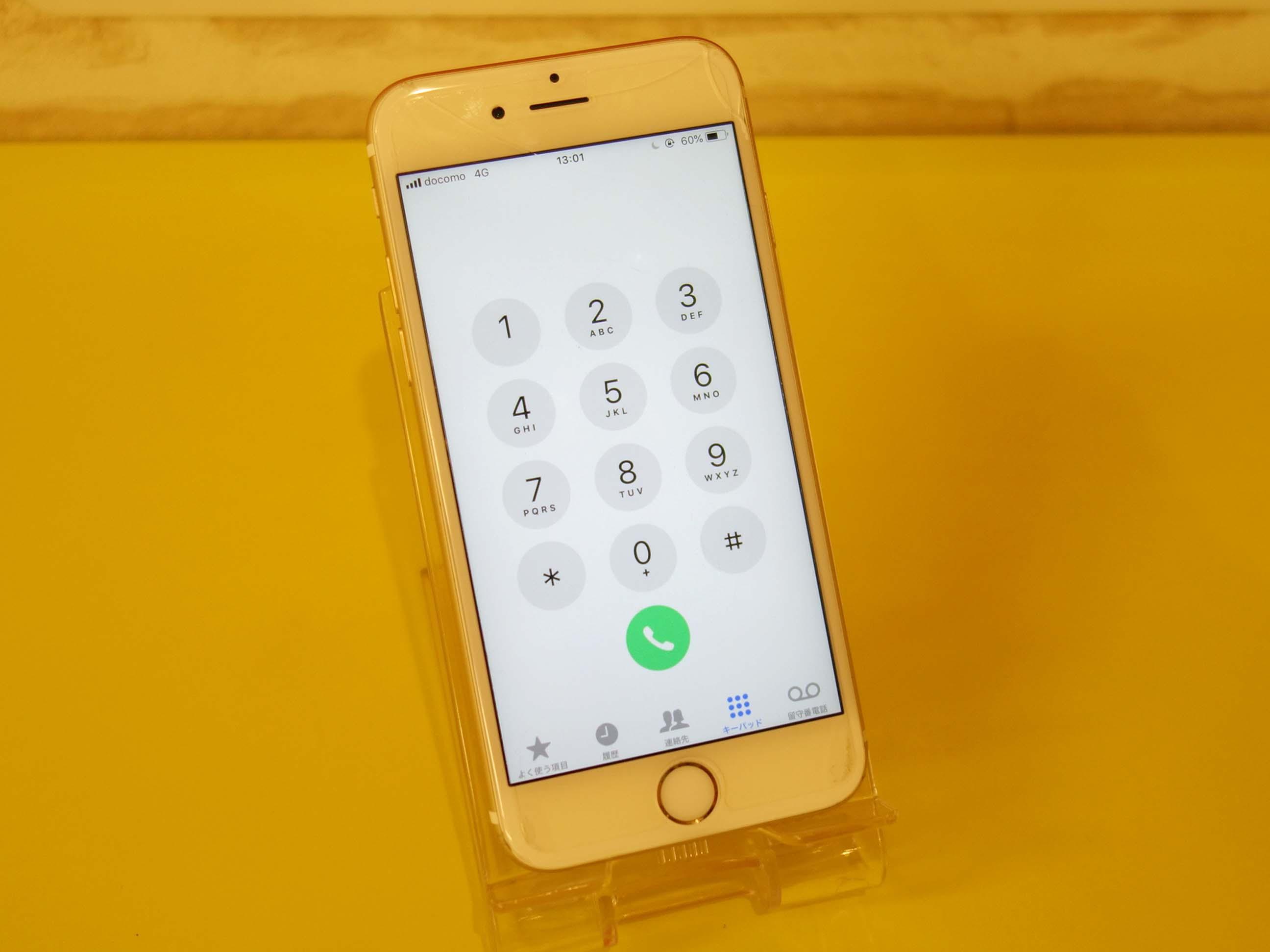 iPhone6Sのガラス割れ修理に名古屋市内よりご来店!アイフォン修理のクイック名古屋