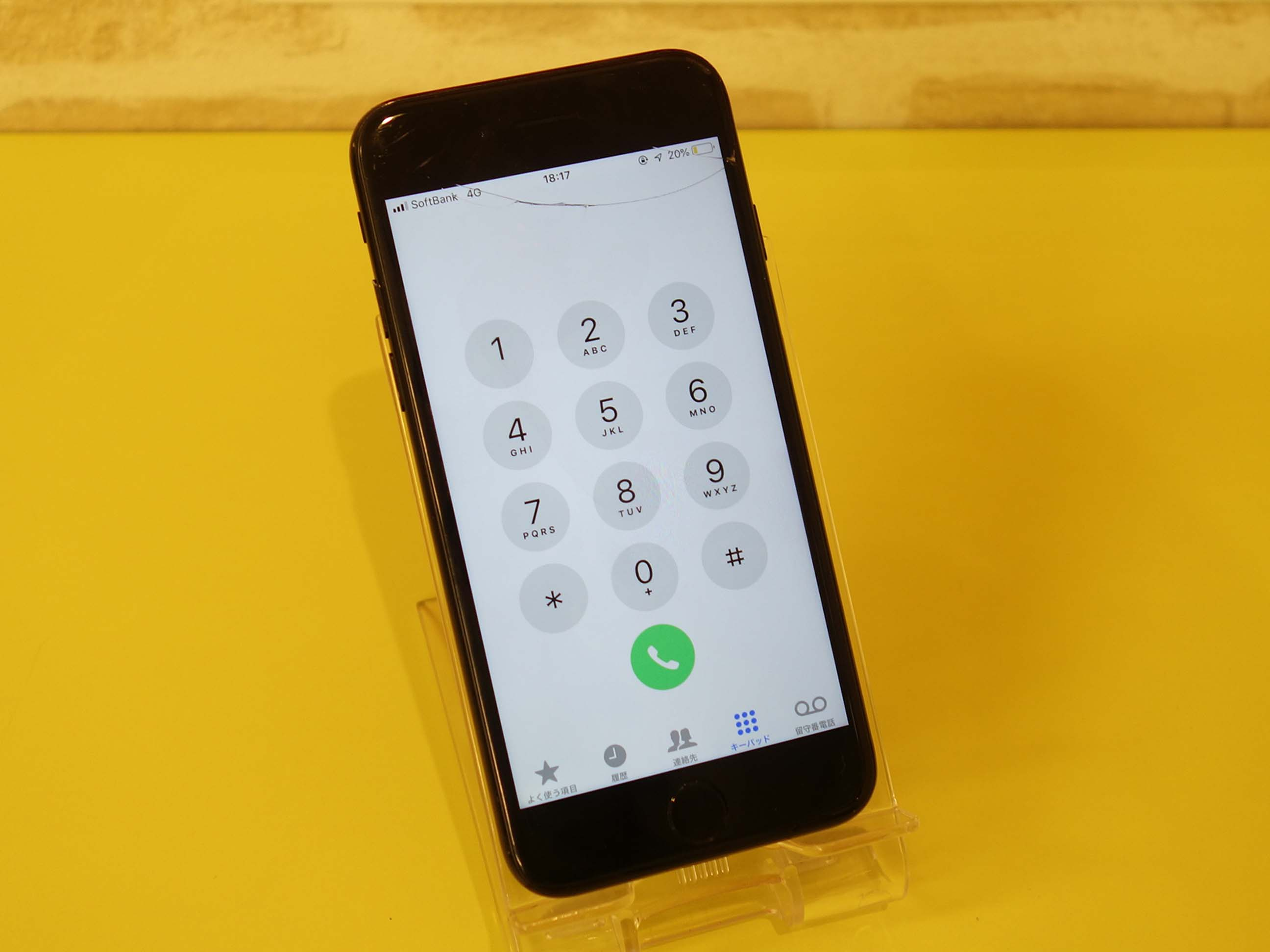 iPhone7のガラス割れ修理に多治見市よりご来店!アイフォン修理のクイック名古屋