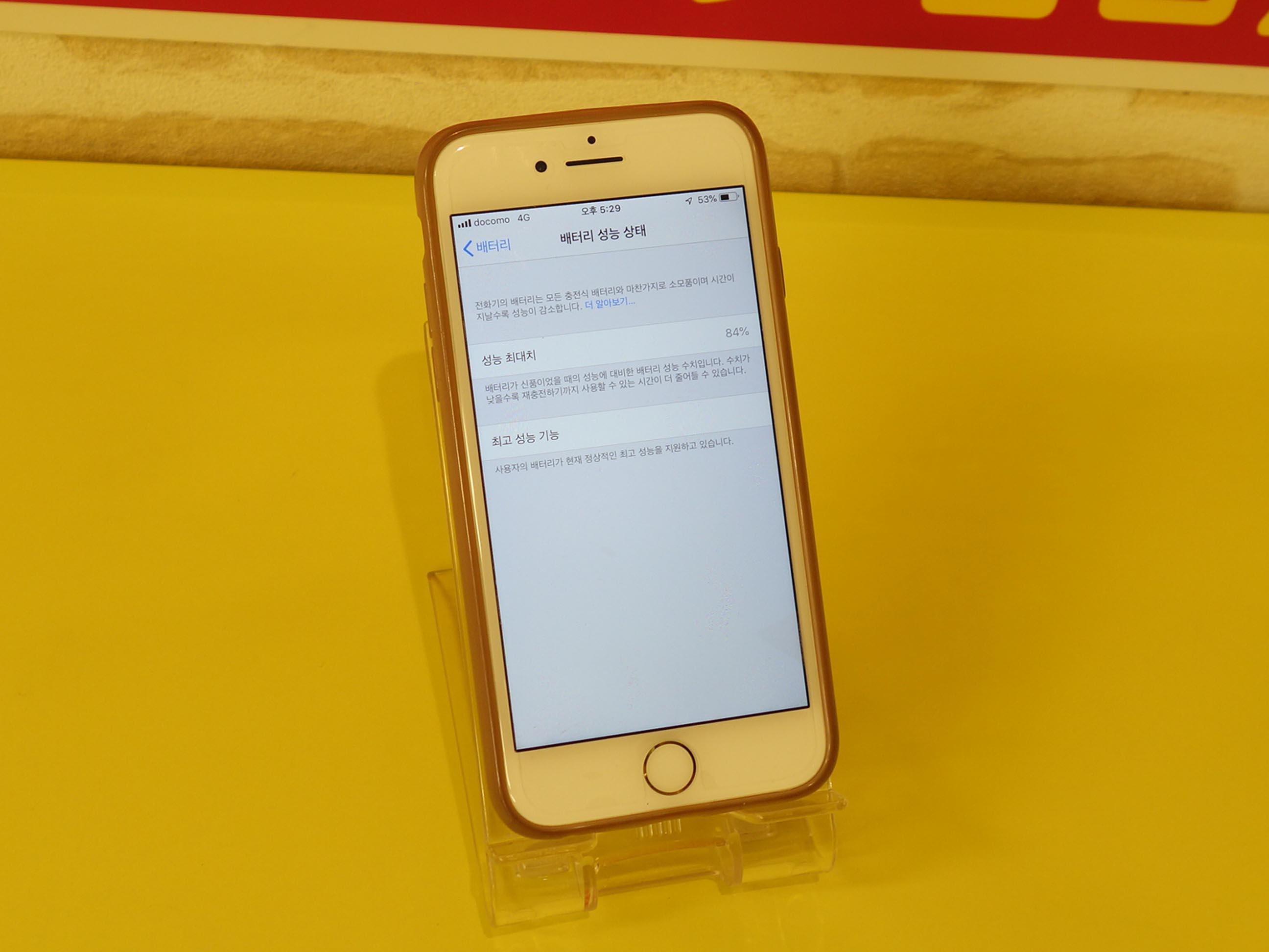 iPhone8のバッテリー交換修理に常滑市からご来店!アイフォン修理のクイック名古屋