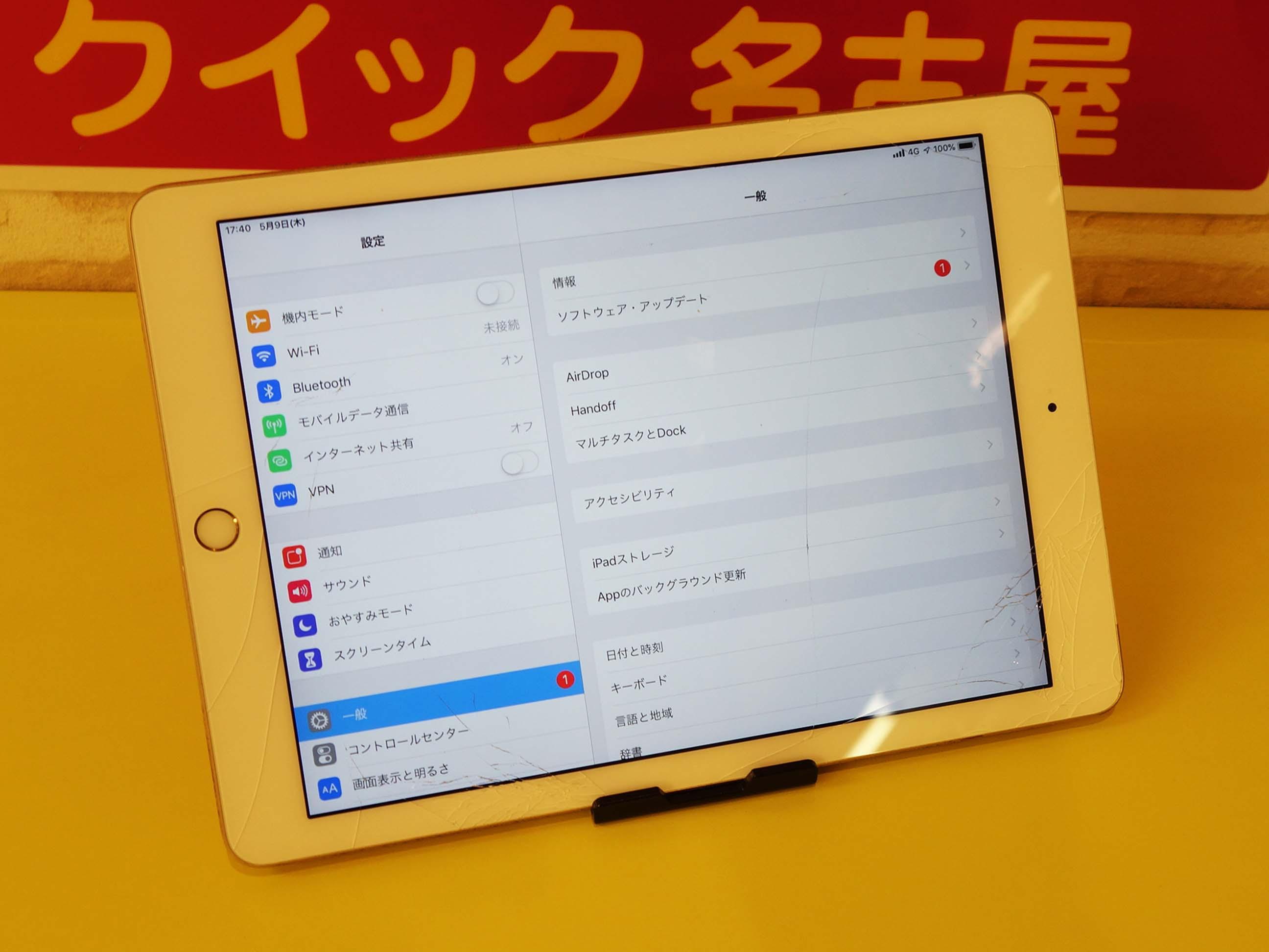 iPad5のガラス交換修理であま市からご来店!アイパッド修理のクイック名古屋