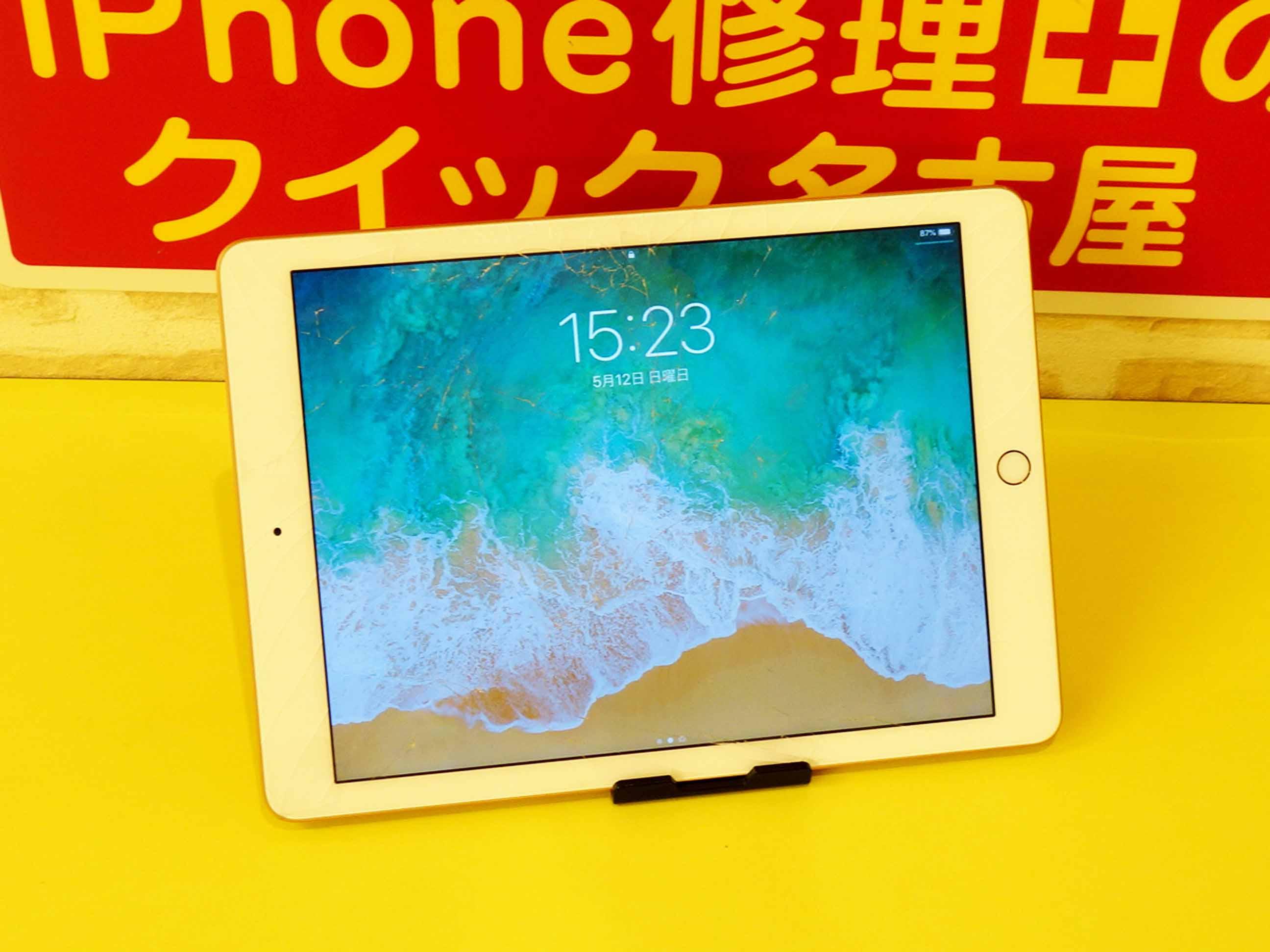 iPad6のガラス交換修理に一宮市よりご来店!アイパッド修理もクイック名古屋