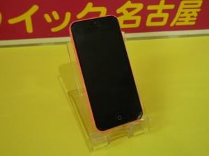 お手洗いで水没したiPhone 5C 復活しました~♪アイフォン修理のクイック名古屋