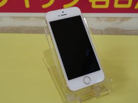 iPhone5Sがお手洗いで水没、、、千種区より水没修理にご来店~♪アイフォン修理のクイック名古屋