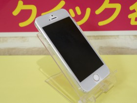 ☆iPhone5Sが洗濯機で水没、、、緑区より水没修理にご来店~♪アイフォン修理のクイック名古屋