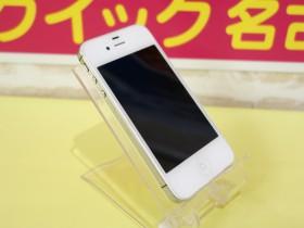 iPhone4Sの水没修理に清須市よりご来店~♪アイフォン修理のクイック名古屋
