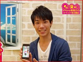 iPhone5Sのガラス割れ修理に豊山町よりご来店~♪アイフォン修理のクイック名古屋