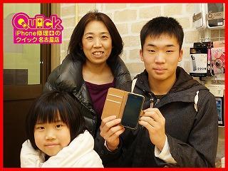 ☆落としてバキバキになったiPhone6Sのガラス割れ交換に蟹江市よりご来店!アイフォン修理のクイック名古屋