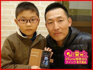 ☆iPhone5のバッテリー交換に清須市よりご来店!アイフォン修理のクイック名古屋