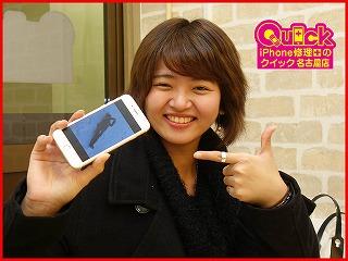 ☆ガラスがバリバリに割れたiPhone6S(通称バリフォン)の修理に知立市よりご来店!アイフォン修理のクイック名古屋