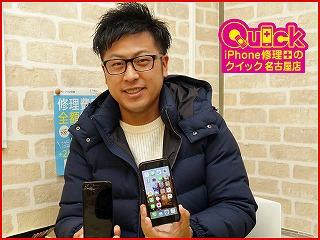 ☆Touchが効かなくなったiPhone7の修理に犬山市よりご来店!アイフォン修理のクイック名古屋