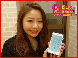 ☆ iPhone7 画面が乱れる タッチ操作不可 液晶交換修理 高品質純正液晶のクイック名古屋