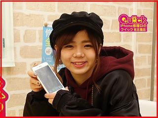 ☆iPhone7の画面に白い線が出てきてしまったと中村区よりご来店!アイフォン修理のクイック名古屋