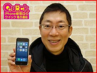 ☆iPhone5の電池がすぐ減ってしまうと千種区よりご来店!アイフォン修理のクイック名古屋